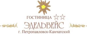 """Гостиница """"Эдельвейс"""", Петропавловск-Камчатский"""