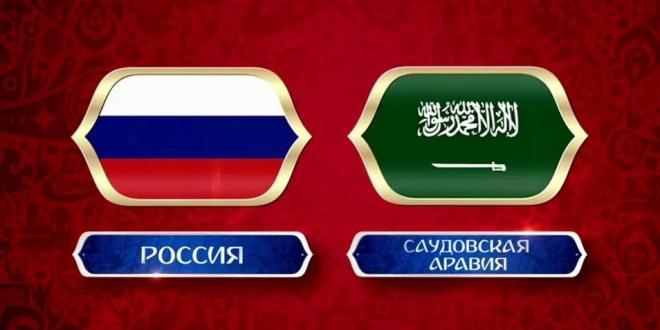 В центре Петропавловска-Камчатского сыграют в футбол и покажут прямую трансляцию церемонии открытия мирового чемпионата