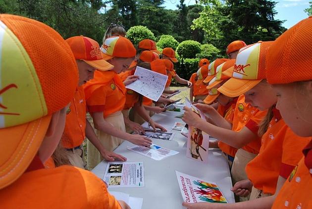 Камчатских детей приглашают в «Артек»