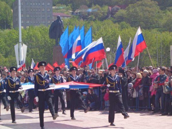 В День России на Камчатке пройдут концерты, флешмоб и этнодискотека