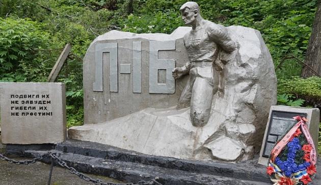 Исполнилось 55 лет со дня установки в Петропавловске-Камчатском памятника подводной лодке Л-16