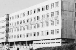 Петропавловск-Камчатский, улица Набережная, фото 1960-1970-х гг.
