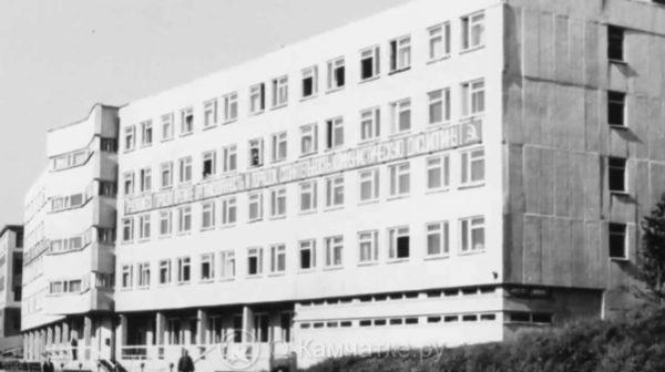 Улица Набережная, дома 30. Бывшее общежитие УТРФ. Город Петропавловск-Камчатский