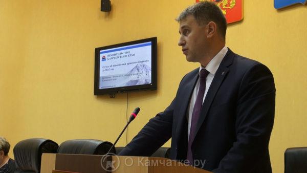 Министр финансов Камчатского края Сергей Филатов