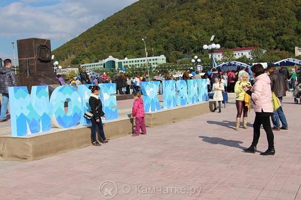 Шествие колонн в защиту морских млекопитающих пройдет на Камчатке в рамках фестиваля «Море жизни»