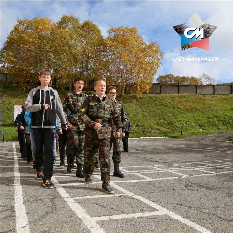 Более 100 учащихся примут участие в городском военно-спортивном конкурсе «Слет мальчишей-2018»