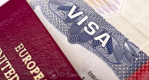 2 дня у жителей края будет возможность подать документы на визу, не уезжая с Камчатки
