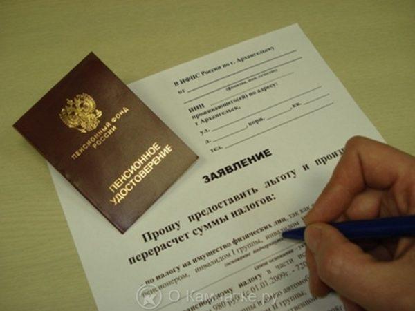 Жителей Камчатки станут активнее информировать о положенных им льготах