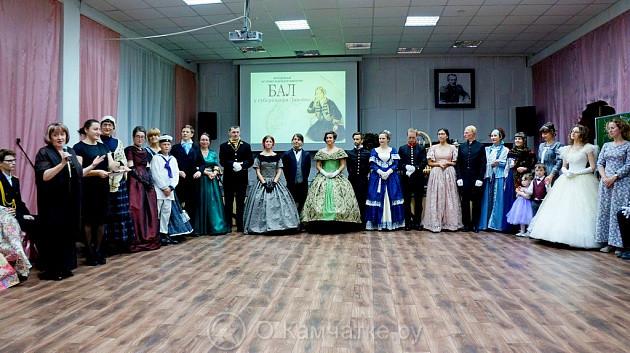 20 октября в Камчатской краевой научной библиотеке им. С.П. Крашенинникова состоялся «Бал у губернатора Завойко»