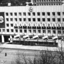 Архивные фото улицы Набережная города Петропавловск-Камчатский 1950-1970-х гг