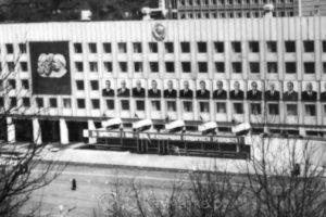 Петропавловск-Камчатский, площадь Ленина, фото 1960-1970-х гг.