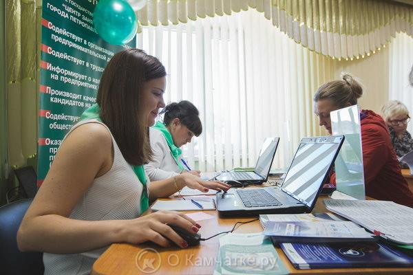 В центре занятости населения города Петропавловска-Камчатского прошла специализированная ярмарка вакансий для граждан пенсионного и предпенсионного возраста