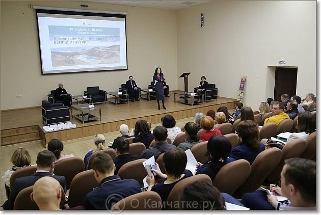 Туркомпании Камчатки прошли обучающий семинар