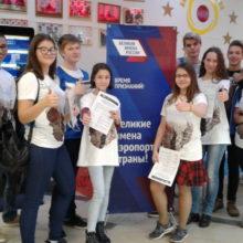 Акция в рамках проекта «Великие имена России» стартовала на Камчатке