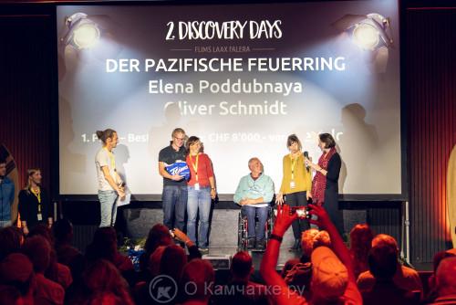 28-29 сентября в швейцарском городе Лаакс прошел очередной фестиваль путешественников Discovery Days