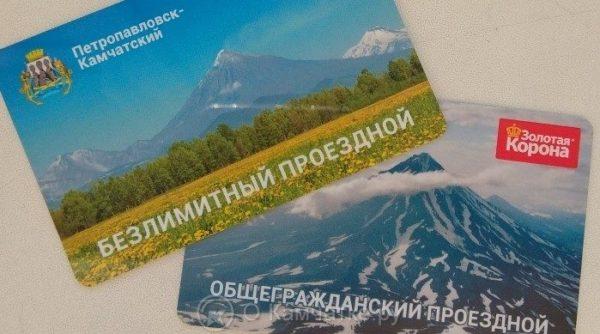 В Петропавловске-Камчатском новые проездные билеты с неограниченным количеством поездок на октябрь приобрели 2 694 человека