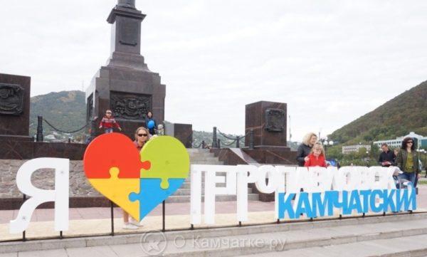 В краевой столице пройдут мероприятия, посвященные Дню города