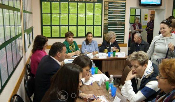 Более 500 рабочих мест предложила людям старшего поколения Елизовская ярмарка вакансий на Камчатке