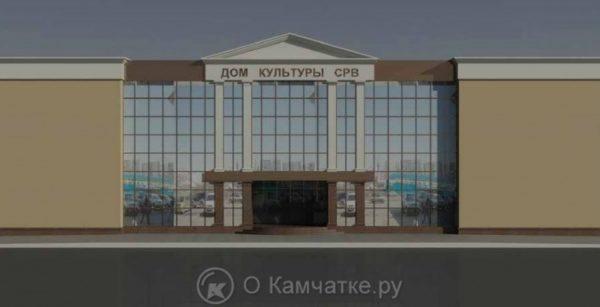 Реконструкция дома культуры «СРВ» продолжается