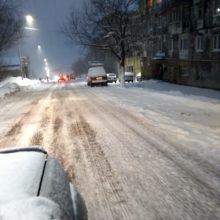 Город Петропавловск-Камчатский во власти циклона