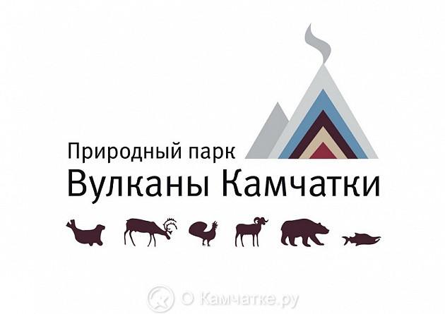 """В КГБУ """"Природный парк """"Вулканы Камчатки"""" с февраля 2019 года в отдел экопросвещения требуются специалисты"""