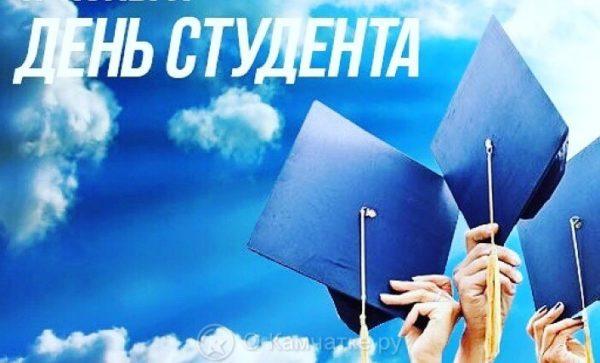 Памятная акция с участием молодежи, посвященная Международному дню памяти и солидарности студентов пройдет в Петропавловске-Камчатском 16 ноября