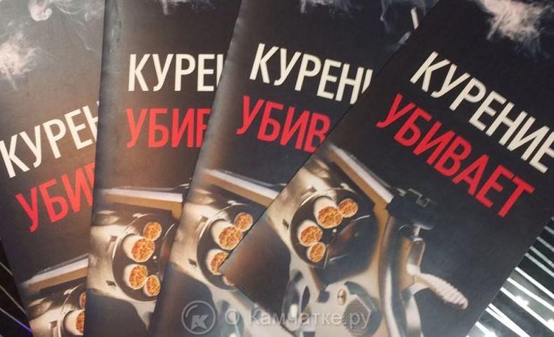 Молодежь краевой столицы проведет акцию, посвященную Международному дню отказа от курения