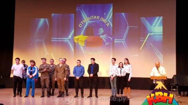 Горожан приглашают на финальную игру КВН «Камчатка-2018»