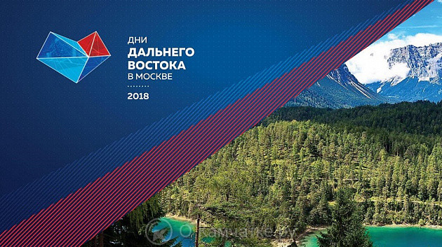 На Дальневосточной ярмарке в Москве Камчатка представит блюда из краба и упряжку с хаски
