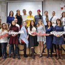 Семинары-тренинги для молодых семей «Любовь по-взрослому» прошли в Петропавловске-Камчатском