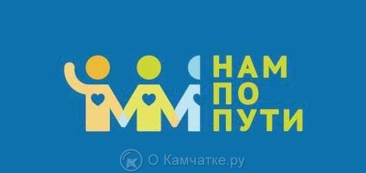 В пятницу, 21 декабря, стала доступна новая версия электронного сервиса обратной связи с населением «Нам по пути»