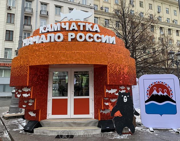 Павильон Камчатского края стал одним из самых посещаемых