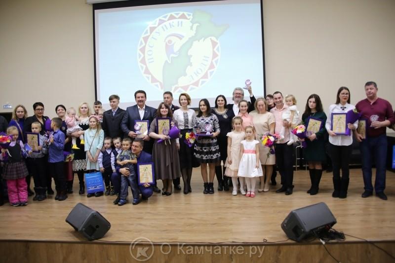 В Петропавловске-Камчатском прошло награждение лидеров краевого конкурса «Поступки и люди»