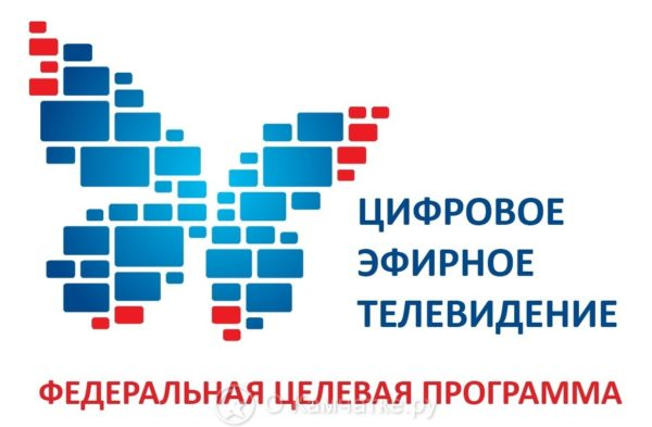 Камчатский край включен в третий этап перехода на цифровое телевидение