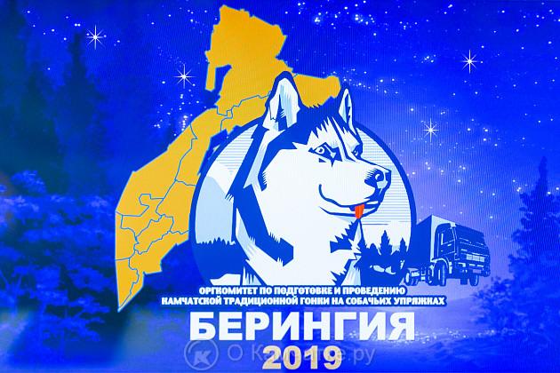 Стартовала продажа билетов на главное событие камчатской зимы – открытие традиционной экстремальной гонки на собачьих упряжках «Берингия – 2019»