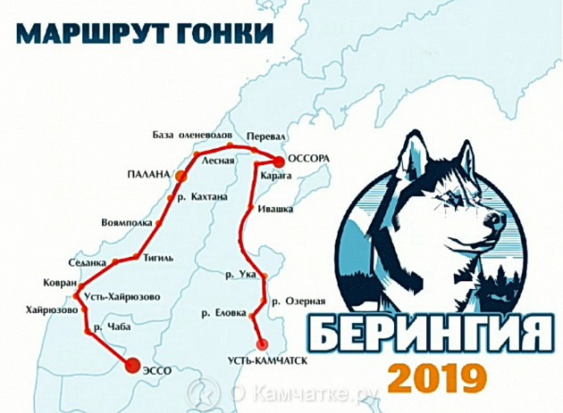 Оргкомитет «Берингии-2019» утвердил проект маршрута гонки, каюрам предстоит преодолеть 1343 километра