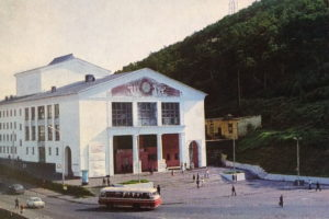 Архивные фото Камчатского театра драмы и комедии