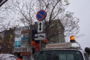 В городе устанавливают временные дорожные знаки на зимний период