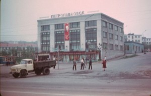 Старый Петропавловск-Камчатский